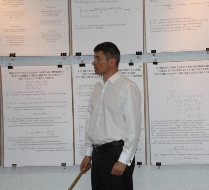 http://etsem.kntu.kr.ua/str/novini_4.html