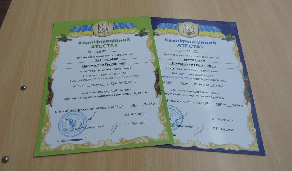 http://etsem.kntu.kr.ua/str/novini_9.html