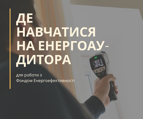 http://etsem.kntu.kr.ua/str/novini_1.html